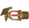 Ороситель спринклерный водяной горизонтальный СВГ-10