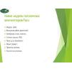 Видео-обзор технических характеристик потолочного вентилятора Faro Lakki