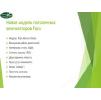 Видео-обзор технических характеристик потолочного вентилятора Faro Ibiza Marron Oxido