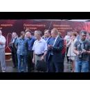Открытие первой очереди Завода КСТ в Софрино