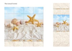 Панели 3д UNIQUE коллекция Песчаный пляж