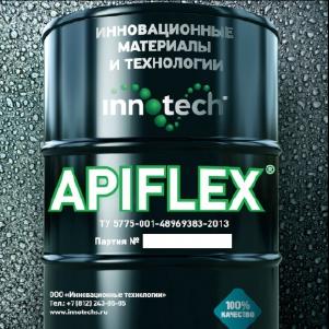 APIFLEX Напыляемая битумно-полимерная эмульсия (200 кг)
