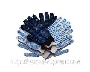 Перчатки вязанные х/б с покрытием и без покрытия ПВХ