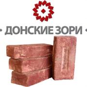 Кирпич ручной формовки Донские зори