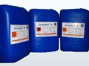 JurbySoft 9 (25л) -29 кг