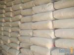 Цемент в мешках М500 Д0 45 кг (Сланцы)