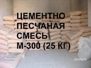 Цементно-песчаная смесь (ЦПС) М300 (25кг)-литой бетон, универсал с доставкой по СПБ