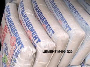 Цемент М400 Д20 (Пикалево)в мешках