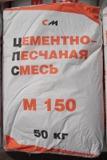 ЦПС М150 (цементно-песчаная смесь)25 кг