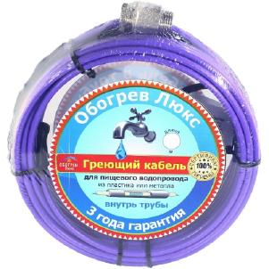 Саморегулирующийся греющий кабель 9 метров внутрь трубы для питьевой воды, комплект с сальником