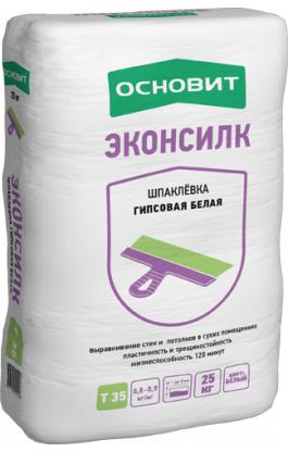 Шпатлевка Гипсовая ОСНОВИТ ЭКОНСИЛК БЕЛАЯ, 20 кг (56 шт./под.)