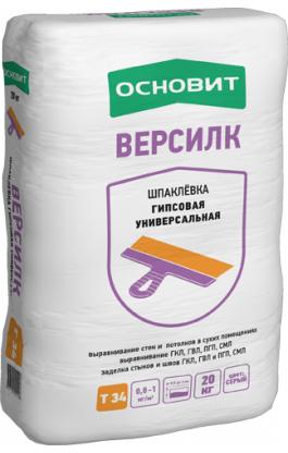 Шпатлевка Гипсовая Универсальная ОСНОВИТ ВЕРСИЛК Т-34, 20 кг (45шт./под.)