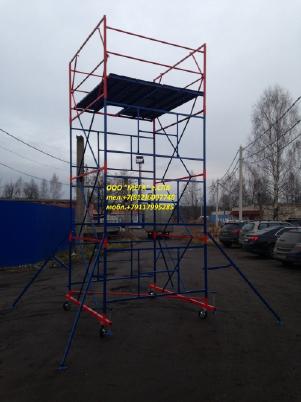 Вышка тур МЕГА -4 (2х2) от МЕГА г. Санкт-Петербург. супер качество