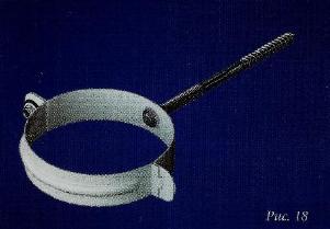 Водостоки пластиковые хомут металлический трубы белый/коричневый