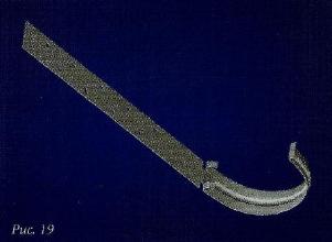Водосточные системы кровли металлический кронштейн желоба белый/коричневый