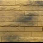 """Фасадные панели под кирпич """"Карфаген"""" серии цокольный сайдинг под """"Кирпич-Антик"""""""