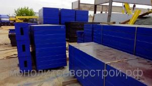 Опалубка стеновая -щит стальной линейный 1,2х3,0м (новый)