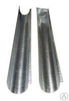 Желоб водосточный 120 мм (125 мм), длина 1,25 м
