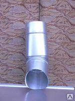 Отлив (отвод, отмёт) 180 мм