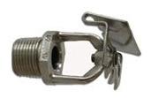 Ороситель дренчерный водяной горизонтальный ДВГ-10