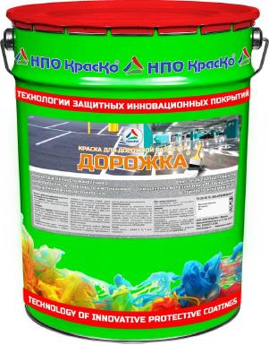 Дорожка - дорожная разметочная краска с повышенной износостойкостью. Тара 30кг