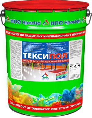 Тексипол - износостойкая глянцевая краска для бетонных полов. Тара 20кг