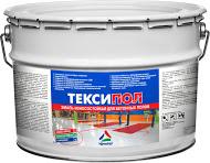 Тексипол - износостойкая глянцевая краска для бетонных полов. Тара 10кг