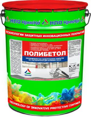 Полибетол - полиуретановая эмаль для бетонных полов (без запаха и растворителей). Тара 24кг