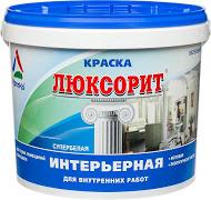 Люксорит - супербелая латексная краска для стен и потолков сухих помещений. Тара 4кг