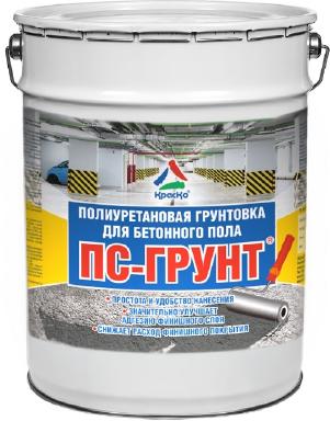 Полиуретановая грунтовка по бетону -ПС-Грунт. Тара 5кг