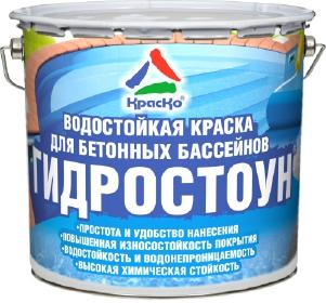 Гидростоун - водостойкая краска для бетонных бассейнов и резервуаров. Тара 3кг