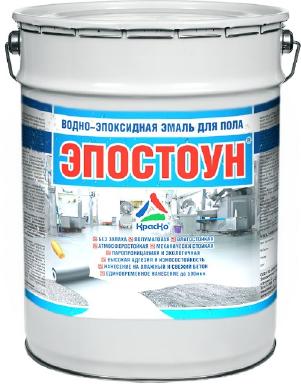 Эпостоун - эпоксидная эмаль для бетонного пола. Тара 11кг