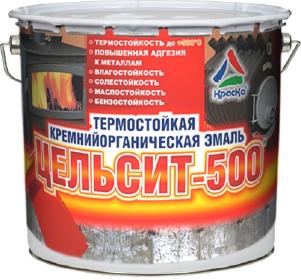 Цельсит-500 - термостойкая кремнийорганическая краска для чёрного металла. Тара 3кг