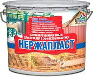 """Нержапласт - шелковисто-матовая эмаль для металла с эффектом """"жидкий пластик"""". Тара 3кг"""