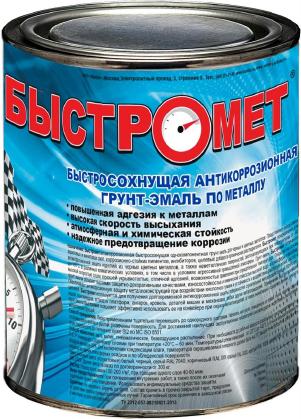 """Быстромет - антикоррозионная быстросохнущая грунт-эмаль по металлу """"3 в 1"""". Тара 0.9кг"""