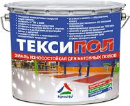 Тексипол - износостойкая глянцевая краска для бетонных полов. Тара 3кг