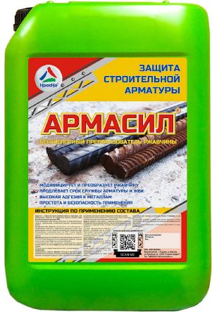 Армасил - бескислотный преобразователь ржавчины для защиты труб и арматуры. Тара 40кг