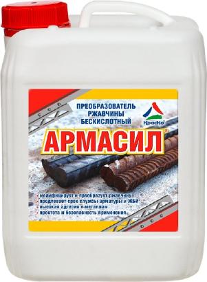 Армасил - бескислотный преобразователь ржавчины для защиты труб и арматуры. Тара 5кг