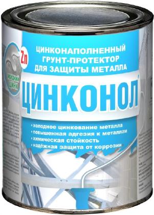 Цинконол - цинконаполненный грунтовочный состав для защиты металла. Тара 2кг