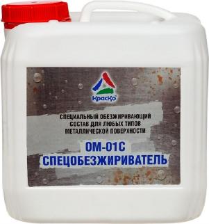 Спецобезжириватель для черного и оцинкованного металла - ОМ-01С. Тара 3л