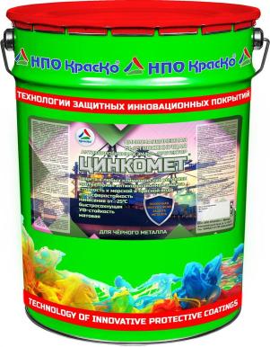 Цинкомет - полиуретановая грунт-эмаль по оцинковке. Тара 20кг