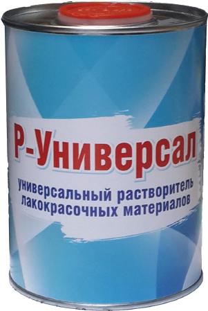 Р-Универсал - спецразбавитель для ЛКМ, 1л
