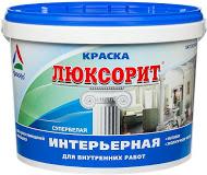 Люксорит - супербелая латексная краска для стен и потолков сухих помещений. Тара 12кг