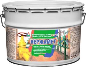 "Нержамет - антикоррозионная краска по металлу ""3 в 1"". Тара 10кг"