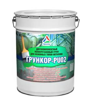 Грункор-PU02 – противокоррозионный двухкомпонентный полиуретановый грунт по металлу, 6кг