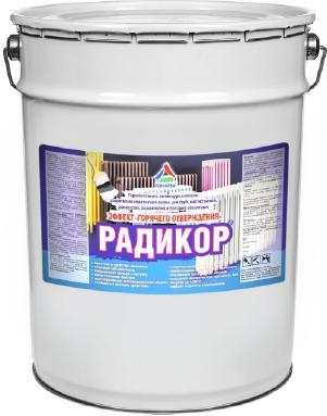 Радикор — термостойкая краска для радиаторов и батарей отопления с эффектом горячего отверждения, 20кг