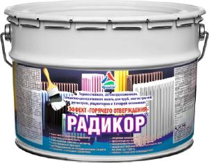 Радикор — термостойкая краска для радиаторов и батарей отопления с эффектом горячего отверждения, 10кг