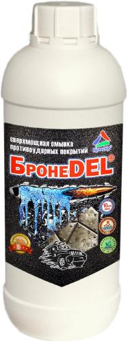 БронеDEL — сверхмощная смывка противоударных покрытий, 1кг