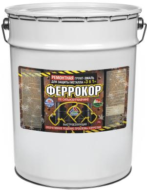 Феррокор - ремонтная быстросохнущая краска для покраски чёрного металла, 20кг
