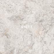 Пластиковая панель 0,25*2,7м Боттичино сатин